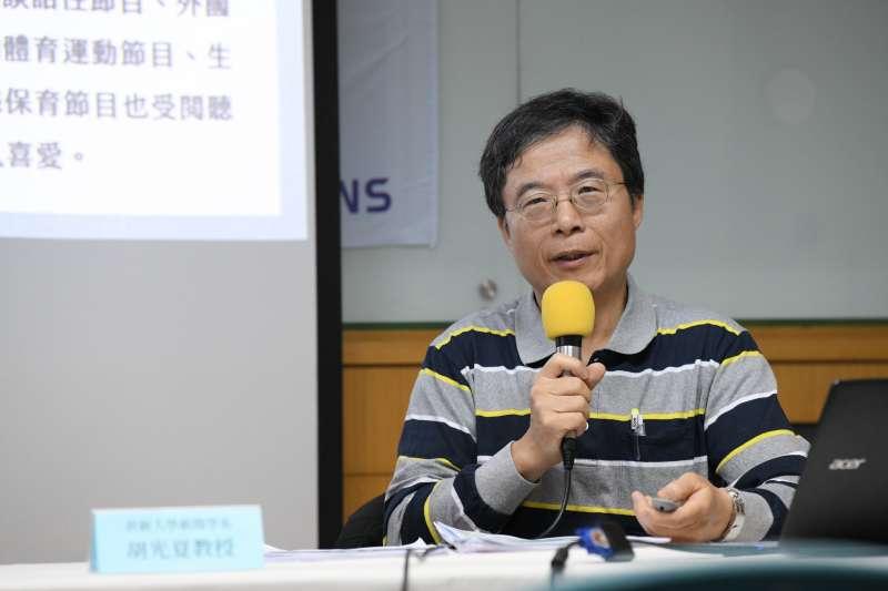 台灣媒體觀察教育基金會公布「2019閱聽人電視使用行為及滿意度調查報告結果大公開」研究指出,有近6成民眾偏好或只觀看台灣節目。(媒觀提供)