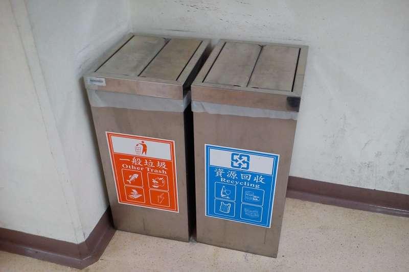 台灣的資源回收被讚譽為世界典範。(圖/維基百科)