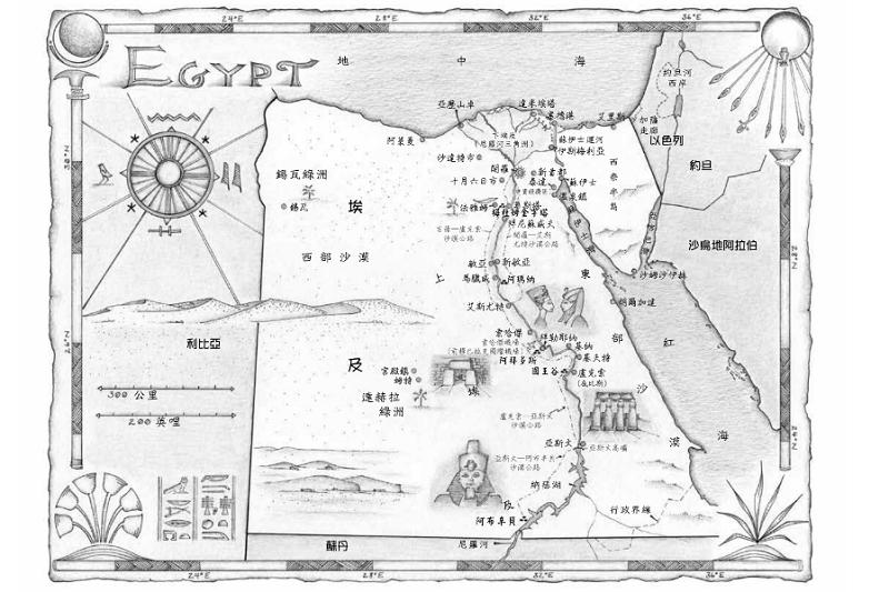 埃及地圖。(何偉提供)