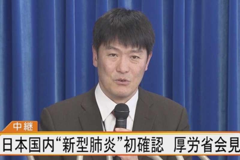 日本厚勞省16日宣布確認境內第一起「新型肺炎」病例。