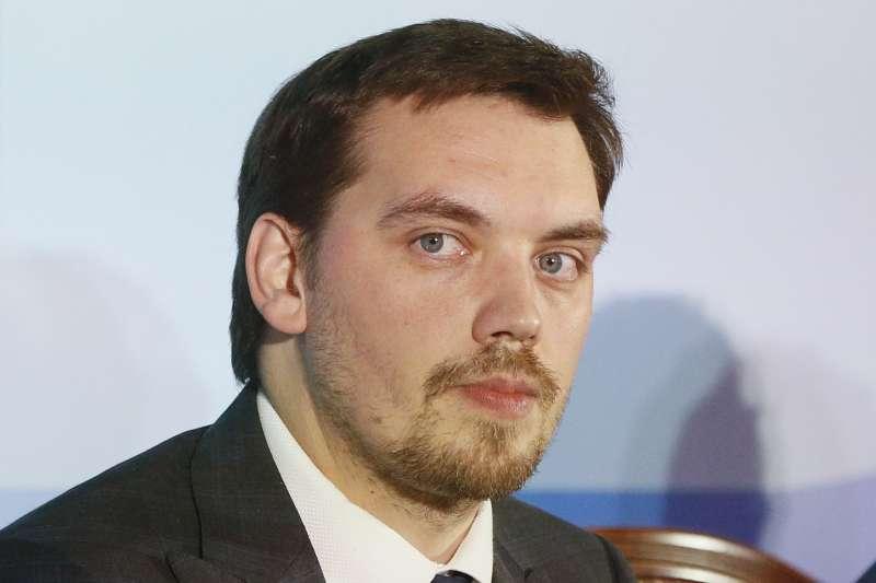 烏克蘭總理洪查魯克(Oleksiy Honcharuk)(AP)