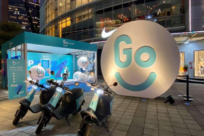 20200120-Gogoro旗下共享機車GoShare去年7月從桃園開始營運,10月進軍台北,至去年底累積已有超過40萬用戶,投放車輛4000台。(取自GoShare臉書)