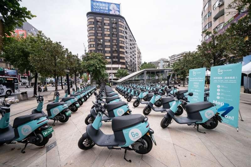 台北市近年力推共享自行車、共享機車、共享汽車與共享車位的4U計畫。圖為Gogoro旗下共享機車GoShare。(資料照,取自GoShare臉書)