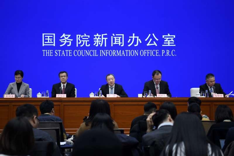 中國銀行保險業運行、服務實體經濟和防範化解風險新聞發佈會在北京舉行(新華社)