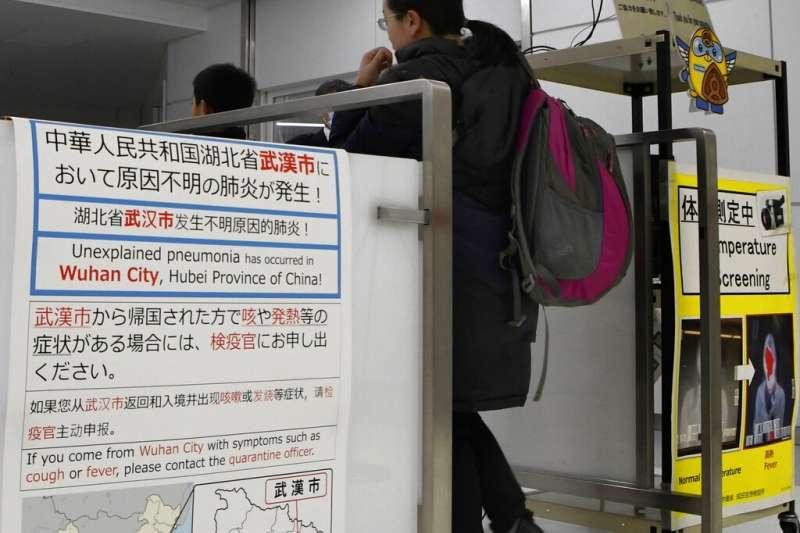 日本成田機場海關加強對旅客的體溫檢測,防止武漢肺炎疫情傳入國內。(美聯社)