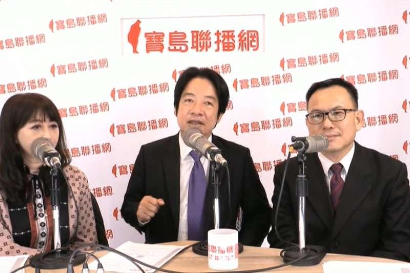 準副總統賴清德(中)接受廣播節目專訪,1911年創立的那個中華民國已經不存在。(截圖自寶島聯播網)