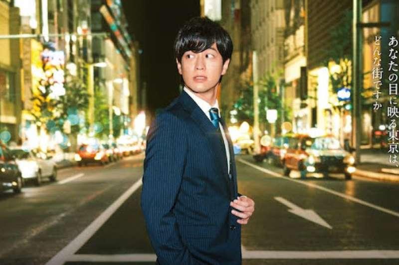 《東京男子圖鑑》與前作一樣,全劇聚焦在男主角佐東翔太(竹財輝之助飾)從大學畢業後在東京生活20年的成長故事。(圖/取自官網)