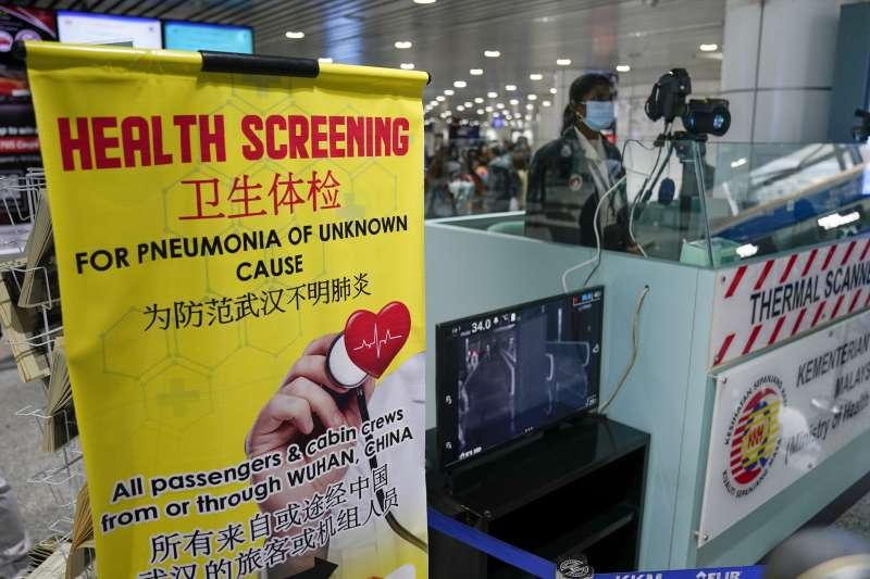 2020年1月,中國武漢肺炎(嚴重特殊傳染性肺炎,新型冠狀病毒肺炎)大規模爆發,各國機場嚴加戒備(AP)