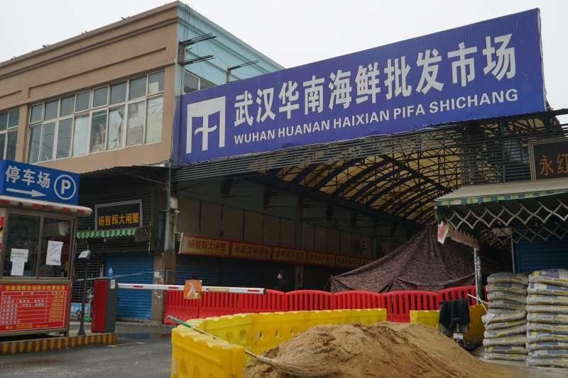 2020年1月,中國武漢肺炎(嚴重特殊傳染性肺炎,新型冠狀病毒肺炎)大規模爆發,這是疑似病毒發源地的武漢華南海鮮批發市場(AP)