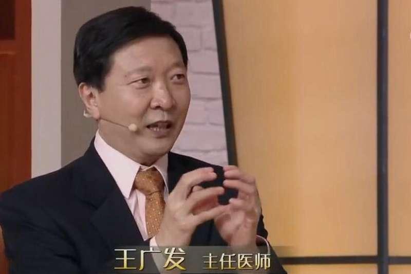 北京大學第一醫院呼吸和危重症醫學科主任王廣發(網路截圖)