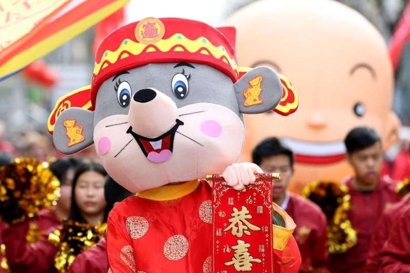 鼠年到來,象徵著又一紀輪迴的開始。(BBC中文網/Getty Images)