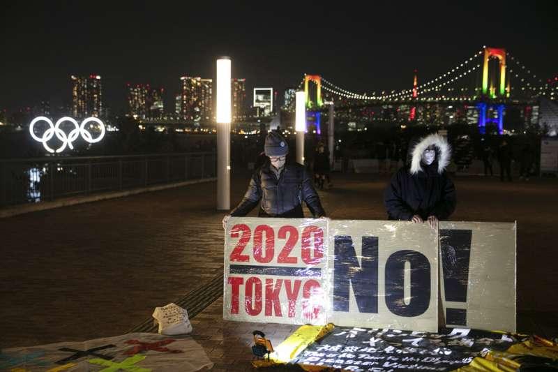 東京奧運還有6個月開幕,但也有日本民眾不支持舉行東奧。(美聯社)