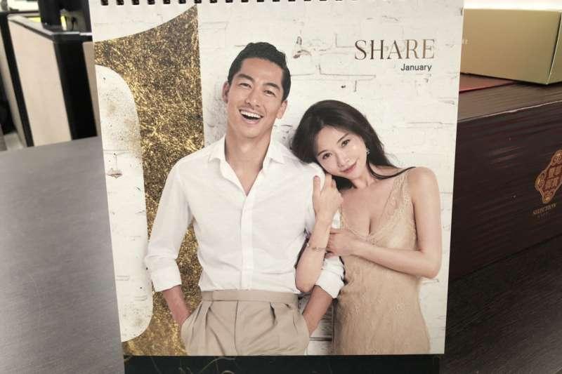 桌曆一月用志玲與夫婿AKIRA合照,分享幸福與滿足。(圖/台南市政府新聞及國際關係處提供)
