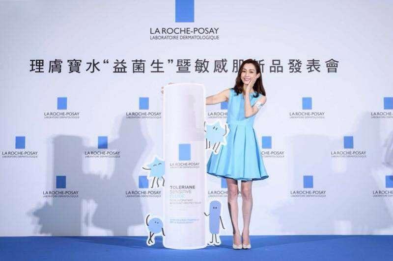 女星范瑋琪(見圖)曾於2018年代言保養品「理膚寶水」,導致許多網友前往理膚寶水粉專痛罵批評,更有網友揚言拒買。(取自范瑋琪臉書)