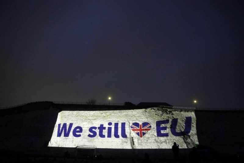 英國在當地時間1月31日晚間11時(台灣時間上午7時)正式脫離歐洲聯盟,結束47年的成員國身分