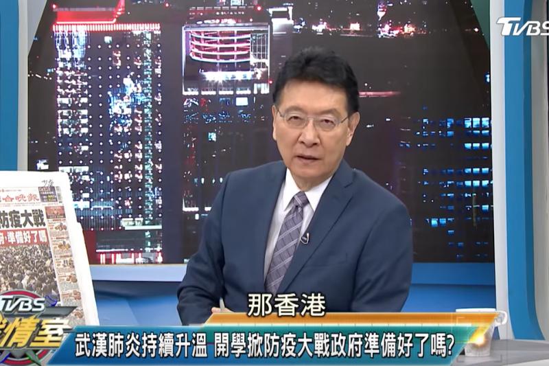 20200203-趙少康2日在節目《少康戰情室》中批評政府在宣導防疫上有問題。(取自少康戰情室YouTube)
