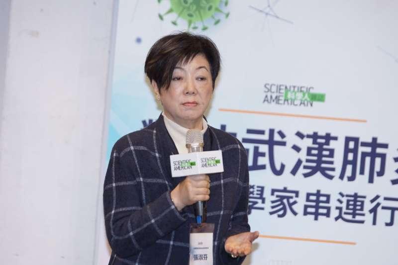 20200204-科學人雜誌4日舉行「對抗武漢肺炎,台灣科學家串連行動」 記者會,台積電慈善基金會董事長張淑芬出席。(盧逸峰攝)