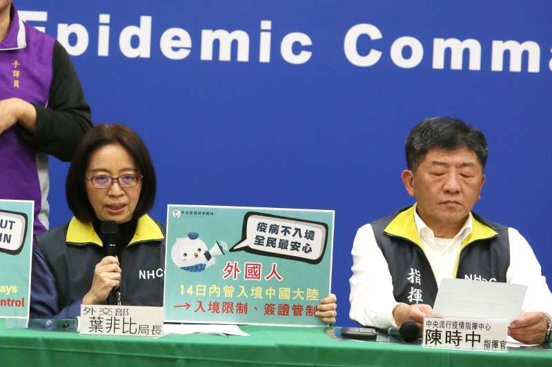 20200204-外交部領事事務局長葉非比4日出席中央疫情指揮中心記者會。(柯承惠攝)