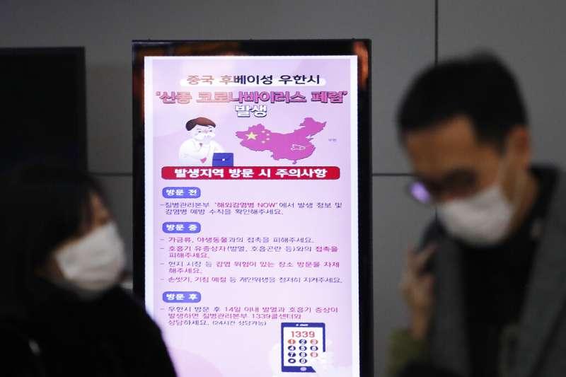 武漢肺炎肆虐,南韓仁川機場的遊客也都戴著口罩。(美聯社)