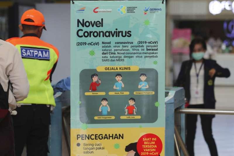 武漢肺炎疫情未見緩和,印尼雅加達機場也在海關宣導防疫資訊。(美聯社)
