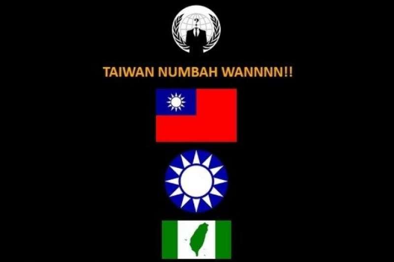 國際駭客團體「匿名者」(Anonymous)傳出駭入聯合國的官方網站,並在其中創設「台灣頁面」,引發台美網友討論。(網路截圖)