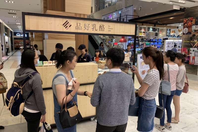 高雄知名甜點店「品好乳酪」快閃新竹巨城,帶來霜淇淋泡芙等招牌商品(圖片來源:品好乳酪)