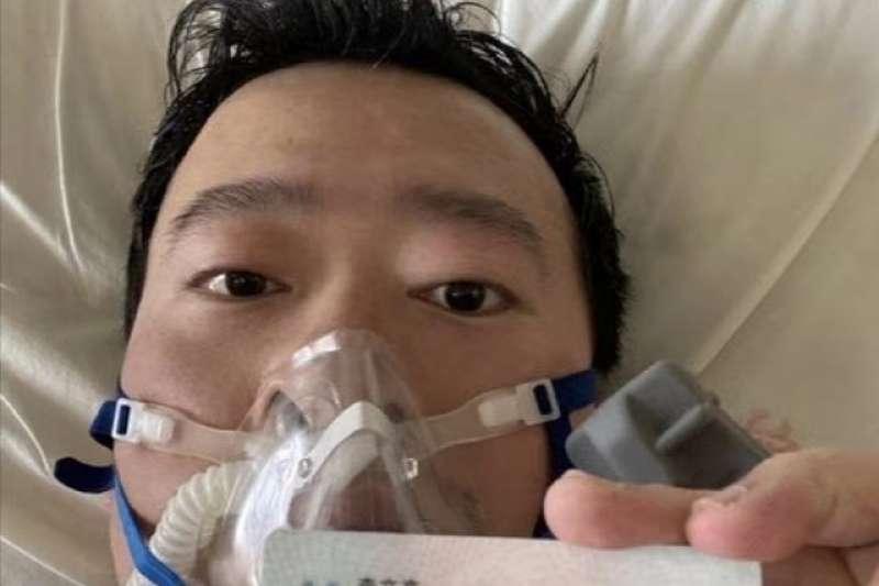 率先警告武漢肺炎疫情的醫生李文亮,2月6日不幸病逝(取自微博)