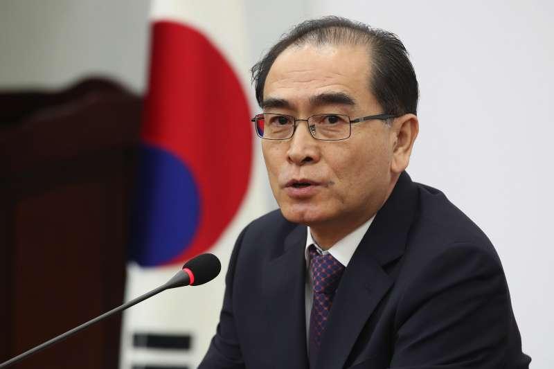 北韓前駐英國公使、脫北者太永浩宣布將參選南韓國會議員(AP)