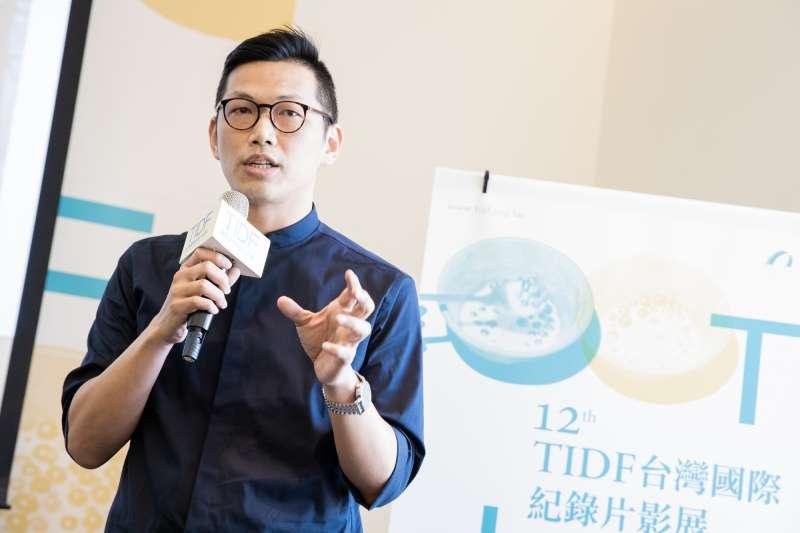 20200212-台灣國際紀錄片影展提供國際競賽初選委員代表鄧兆旻致詞。(台灣國際紀錄片影展提供)