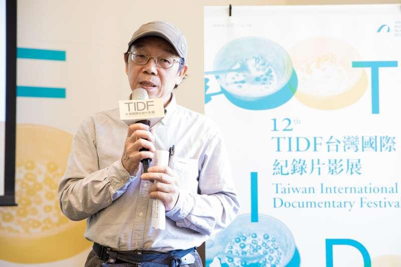 20200212-台灣國際紀錄片影展台灣競賽初選委員代表李泳泉致詞。(台灣國際紀錄片影展提供)
