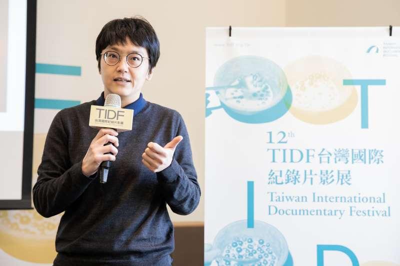 20200212-台灣國際紀錄片影展亞洲視野競賽初選委員代表史惟筑致詞。(台灣國際紀錄片影展提供)