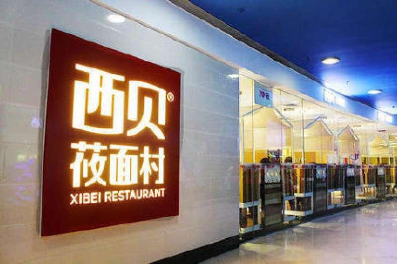 中國人民足不出戶下,許多店家受到急遽影響,對於餐飲業尤甚,龐大的固定開銷有可能在疫情還沒解除就先被擊垮。(圖/ 微博)