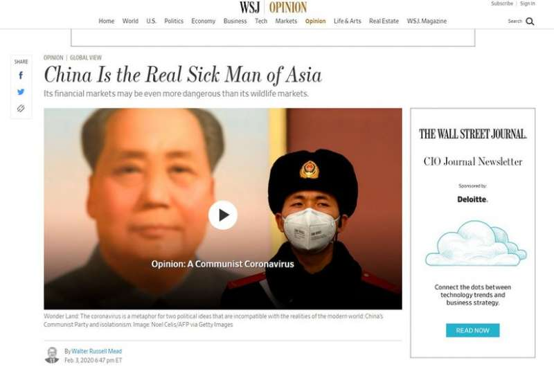 《華爾街日報》網站截圖,仍可見到這篇引發爭議批評的文章。