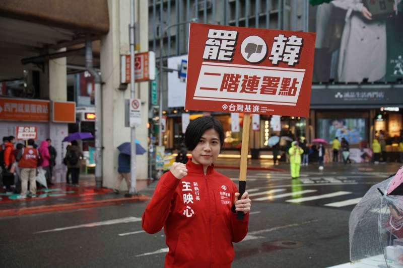 20200216- 台灣基進16日在西門町發起罷韓街頭連署,台北黨部副執行長王映心出席。(盧逸峰攝)