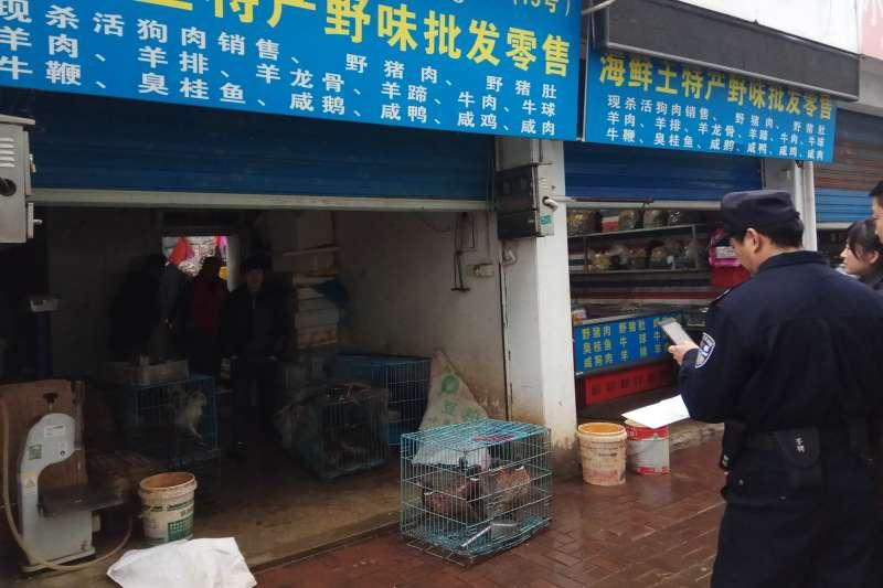 中國新型冠狀病毒肺炎(武漢肺炎)疫情持續延燒,當局仍在全國各地查獲違法販售野味的商家(AP)