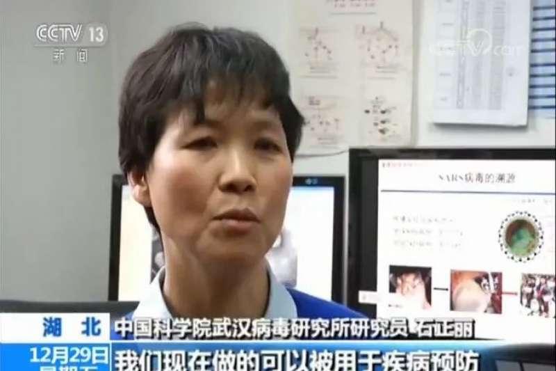 武漢病毒研究所的研究員石正麗。(影片截圖)