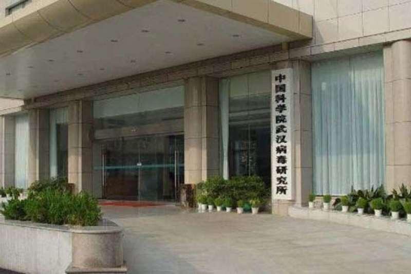 中國科學院武漢病毒研究所四級實驗室,被認為有可能正在研究世界上最危險的病原體。(自由亞洲電台)