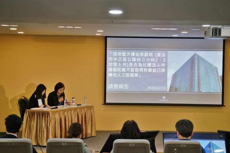 20200218-黨產會18日舉行「崇聖、厚生、國民黨文化工作會 」聽證會。(盧逸峰攝)