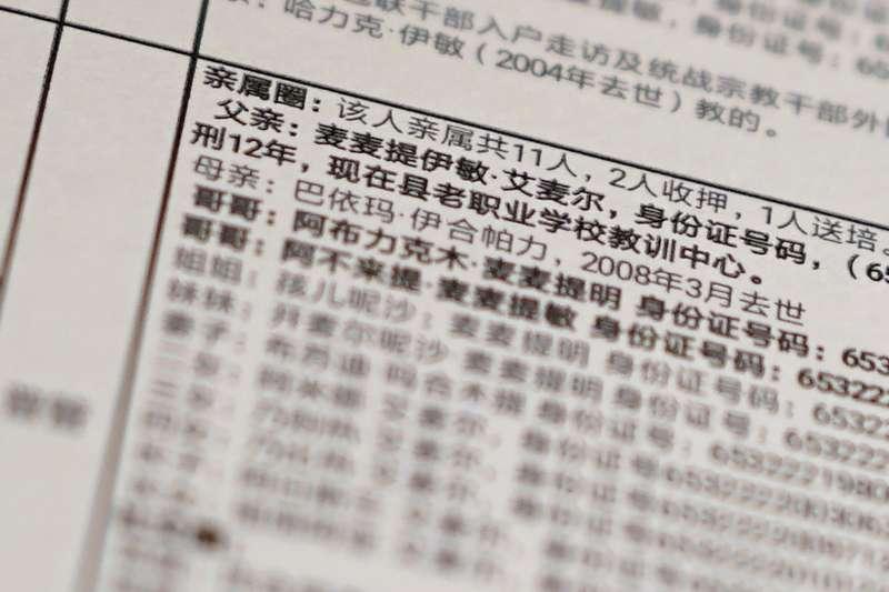 最新曝光的新疆再教育營機密文件,詳細記錄遭關押者的個人資訊與家庭狀況(美聯社)