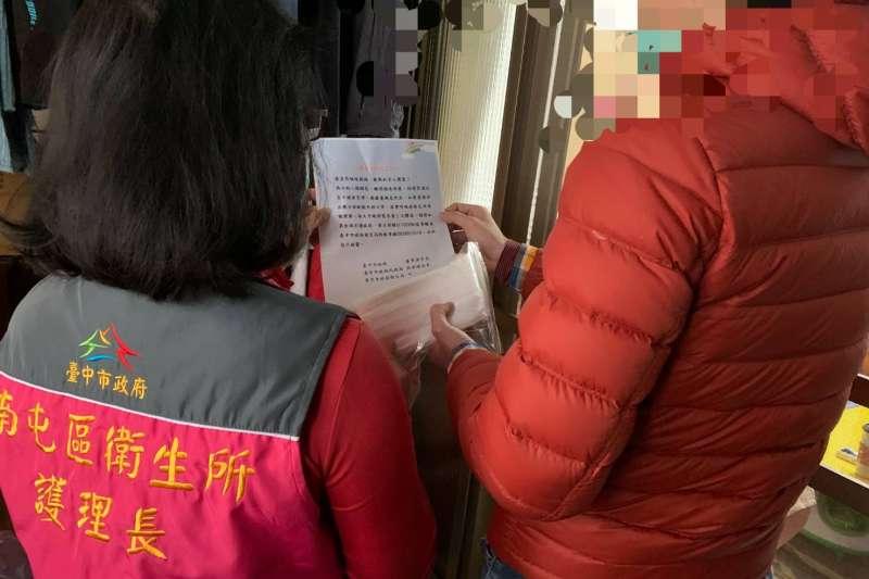 首批從武漢包機返台台商隔離期滿,18日清晨分由3個檢疫所各自返家。(台中市政府提供)