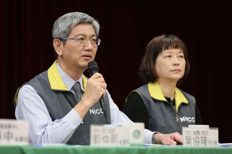 20200219-交通部航政司司長葉協隆19日出席中央流行疫情中心例行記者會。(簡必丞攝)