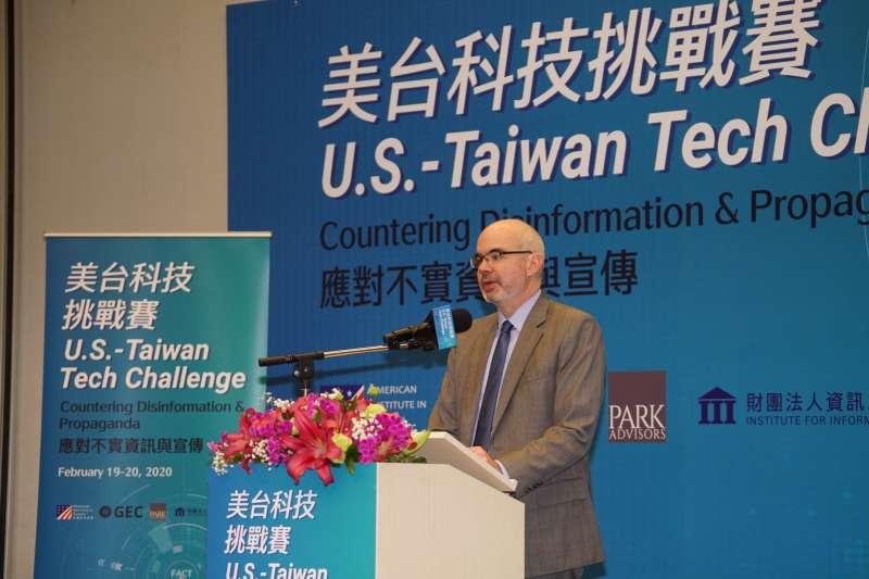 20200219-AIT副處長谷立言19日出席美台科技挑戰賽開幕式。(盧逸峰攝)