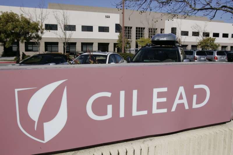 吉利德科學公司正在全力研發對抗新型冠狀病毒的藥物。武漢肺炎、新冠肺炎(AP)