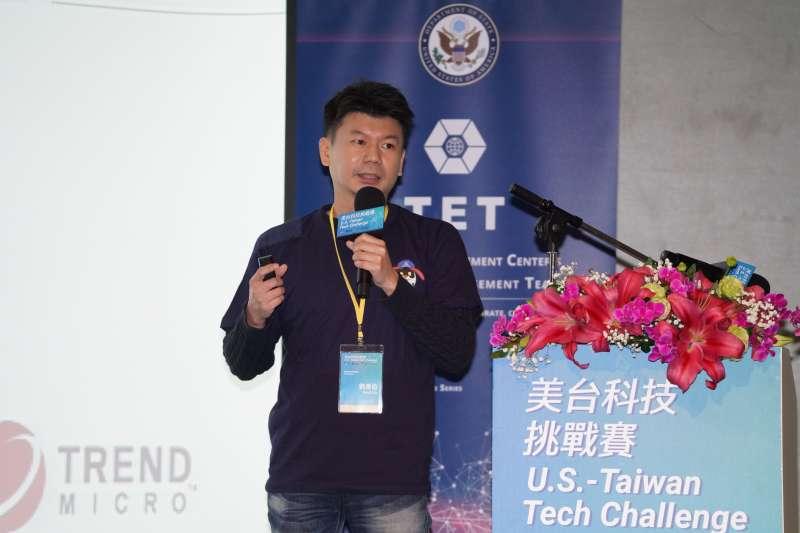 20200220-AIT於20日舉行美國科技挑戰賽:應對不實資訊活動,防詐達人團隊發言。(盧逸峰攝)