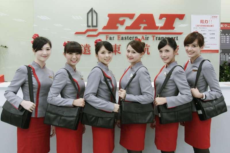 目前各家航空公司都慘澹經營,遠航空服員較難協助轉職。(新新聞資料照)