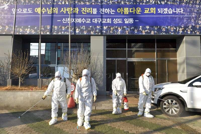 南韓21日宣布新增52例武漢肺炎確診病例,全國共計感染人數來到156例。(美聯社)