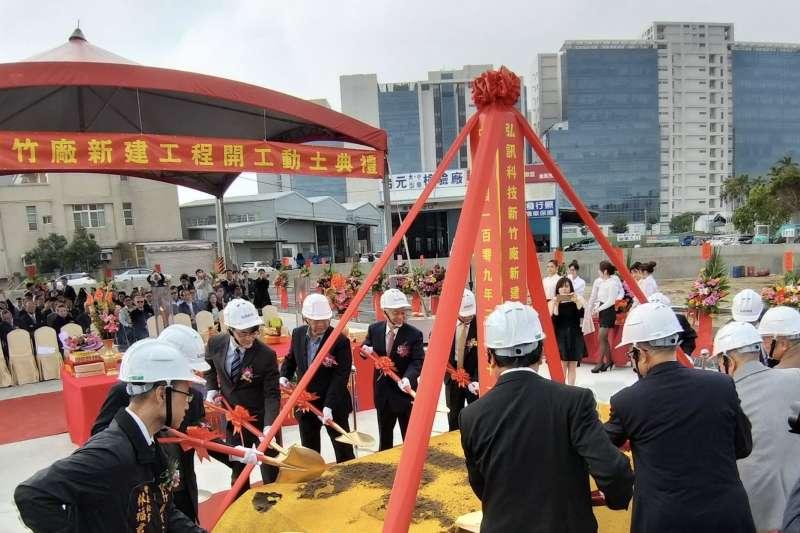 弘訊科技投資30億元興建竹北總部基地21日動土,是目前竹縣最大的返台投資案。(圖/弘訊科技提供)