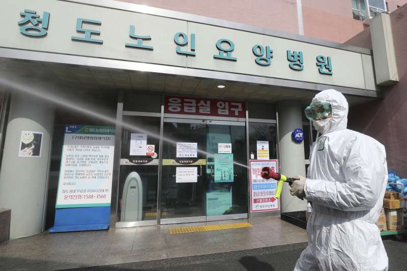 武漢肺炎(新冠肺炎)疫情衝擊南韓,慶上北道清道郡的大南醫院發生群聚感染(AP)
