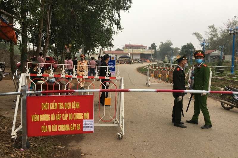 武漢肺炎:越南加強檢測從南韓來的外籍人士(AP)
