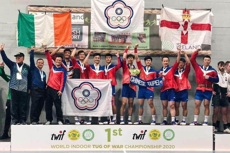 中華隊在世界盃拔河錦標賽奪下5金1銀的成績,表現亮眼。(圖片取自大笨牛拔河隊臉書)